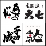 4蔵元のロゴ画像