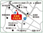 交流広場地図